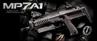 Tokyo Marui electric compact machine gun MP7A1 ( full set )