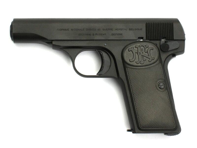 マルシン FN M1910 PFCブローバック仕様 発火式モデルガン ヘビーウェイト