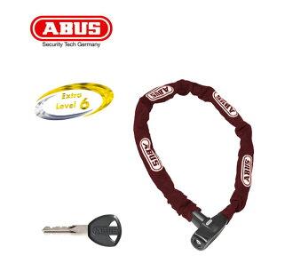 ABUS CATENA 685自行车锁头钥匙SHADOW: BROWN :750mm
