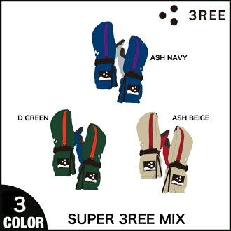 3 TON mittens SUPER 3 ton MIX Super Milton mix glove gloves