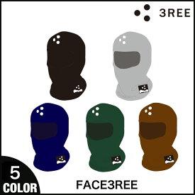 3REE スリー 14-15 フェイスマスク FACE3REE フェイススリー 全5色 3REE07A03 PLAYDESIGN プレイデザイン 3TON ミトン