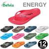 樺 bethulah 能源能源橡膠涼鞋涼鞋中性所有 12 種顏色
