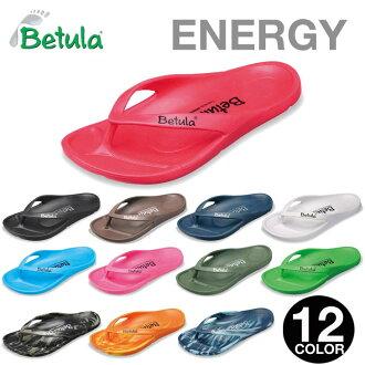 BETULA bethulah ENERGY energy rubber sandal SANDAL unisex all 12 colors