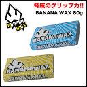 Bananawax80 1