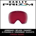 Oakleylens1 1