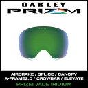 Oakleylens2 1