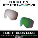 Oakleylens4 1
