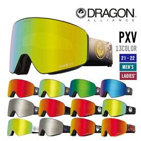 DRAGON ドラゴン 21-22 PXV ピーエックスブイ [早期予約] スノーボード スキー ゴーグル