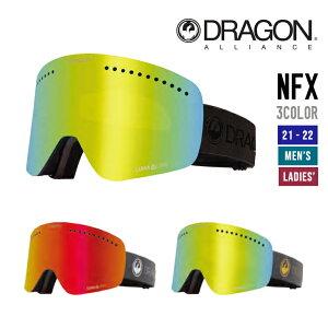 DRAGON ドラゴン 21-22 NFX エヌエフエックス [早期予約] スノーボード スキー ゴーグル