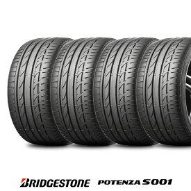 【2020〜21年製】 ブリヂストン POTENZA ポテンザ S001 245/40R18 97Y XL MO メルセデスベンツ 承認 サマータイヤ 4本セット