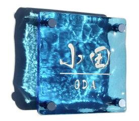 表札 ムラノ ガラス表札 ビス付けタイプ 4色 波打つ 映り込みが 美しい 人気 ヴェネチア オリジナル ガラス 彫刻 二世帯