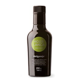 merugarehoohiburanka[Hojiblanca]250ml EXV橄欖油2016/2017收獲臨時演員處女橄欖油melgarejo