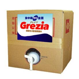 【即納】弱酸性次亜塩素酸除菌水 10L グレジア 消毒液 ウイルス対策 grezia