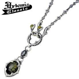 Artemis Classic【アルテミスクラシック】 ネックレス レディース グリーンアンバー シルバー トレサリー 琥珀 925 スターリングシルバー ACSP0022