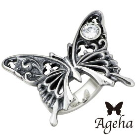 Ageha FUNKOUTS【アゲハ】 リング 指輪 レディース バタフライ シルバー カラーストーン 蝶 FAR-093