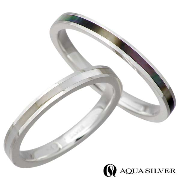 AQUA SILVER【アクアシルバー】 リング 指輪 ペアー シルバー シェル 925 スターリングシルバー ASR161BK-WH-P