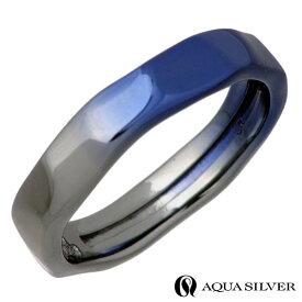 AQUA SILVER【アクアシルバー】 リング 指輪 メンズ シルバー 13〜21号 925 スターリングシルバー ASR175ALBKBL