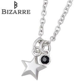 ビザール Bizarre ネックレス レディース ブラックスピネル エトワール シルバー ジュエリー スター 星 925 スターリングシルバー BNJ001