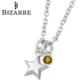 ビザール Bizarre ネックレス レディース シトリン エトワール シルバー ジュエリー スター 星 誕生石 925 スターリングシルバー BNJ002CT
