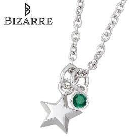 ビザール Bizarre ネックレス レディース エメラルド エトワール シルバー ジュエリー スター 星 誕生石 925 スターリングシルバー BNJ002EM