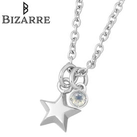 ビザール Bizarre ネックレス レディース ムーンストーン エトワール シルバー ジュエリー スター 星 誕生石 925 スターリングシルバー BNJ002MS