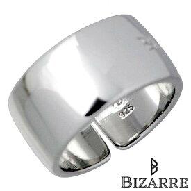 ビザール Bizarre リング 指輪 レディース マルク シルバー ジュエリー M 8〜14号 925 スターリングシルバー BRP002