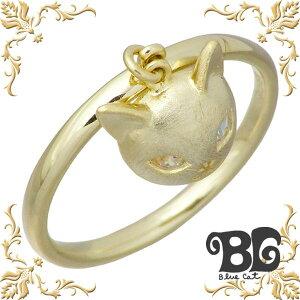 ブルーキャット Blue Cat リング 指輪 レディース クラウン シルバー ジュエリー 王冠 ミントグリーン キュービック シルバーアクセサリー プレゼント 女性 925 スターリングシルバー SRV758-1283