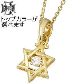 【ディールデザイン】DEAL DESIGN シックス スター DS K10 ネックレス ダイヤモンド ダンシングストーン メンズ レディース 星 393115K10-K10