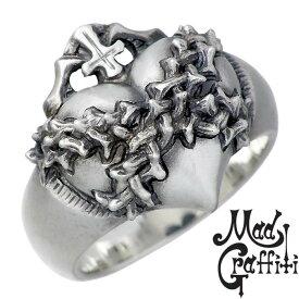 マッドグラフィティ Mad Graffiti シルバー ジュエリー リング 指輪 モノポリー M 7号〜30号 MG-R-0004