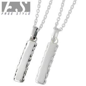 FREE STYLE【フリースタイル】ネックレス ペアー シルバー アラベスク チェーン付き 925 スターリングシルバー FSP-889CL50-P