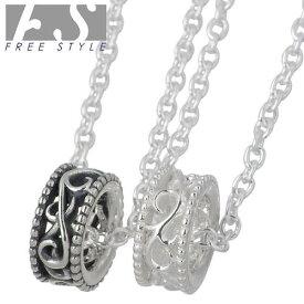 FREE STYLE【フリースタイル】ネックレス ペアー シルバー アラベスク チェーン付き 925 スターリングシルバー FSP-893CL50-P