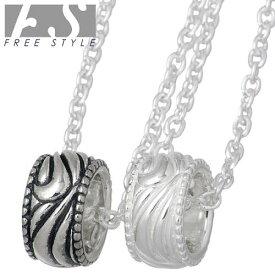 FREE STYLE【フリースタイル】ネックレス ペアー シルバー アラベスク チェーン付き 925 スターリングシルバー FSP-898CL50-P
