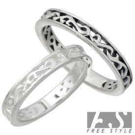 FREE STYLE【フリースタイル】リング 指輪 ペアー シルバー アラベスク 925 スターリングシルバー FSR-885B-W-P
