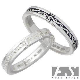 FREE STYLE【フリースタイル】リング 指輪 ペアー シルバー アラベスク 925 スターリングシルバー FSR-887B-W-P