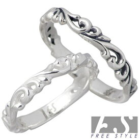 FREE STYLE【フリースタイル】リング 指輪 ペアー シルバー アラベスク 925 スターリングシルバー FSR-888B-W-P