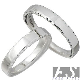 FREE STYLE【フリースタイル】リング 指輪 ペアー シルバー アラベスク 925 スターリングシルバー FSR-889B-W-P