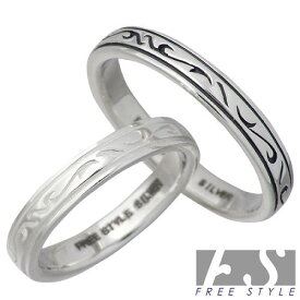 FREE STYLE【フリースタイル】リング 指輪 ペアー シルバー アラベスク 925 スターリングシルバー FSR-892B-W-P