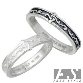 FREE STYLE【フリースタイル】リング 指輪 ペアー シルバー アラベスク 925 スターリングシルバー FSR-894B-W-P