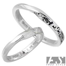 FREE STYLE【フリースタイル】リング 指輪 ペアー シルバー WH BK アラベスク 925 スターリングシルバー FSR-895B-W-P