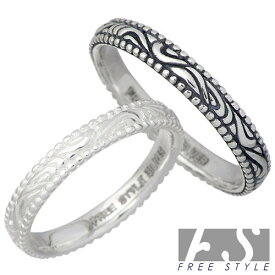 FREE STYLE【フリースタイル】リング 指輪 ペアー シルバー アラベスク 925 スターリングシルバー FSR-898B-W-P