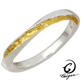 GIGOR【ジゴロウ】シルバー リング ベラニティー 指輪 1号〜25号 NO-384