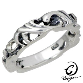 GIGOR【ジゴロウ】シルバー リング フレッジ S 指輪 7号〜25号 NO-385