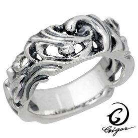 GIGOR【ジゴロウ】シルバー リング フレッジ 指輪 7号〜25号 NO-386