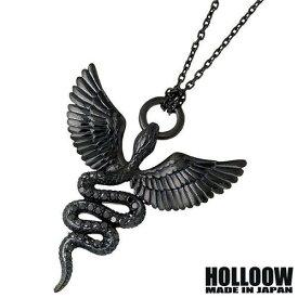 HOLLOOW【ホロウ】ネックレス メンズ シルバー ゴッド ブラック キュービック ヘビ 蛇 ウィング 翼 925 スターリングシルバー KHP-285BK