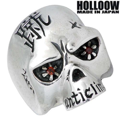 HOLLOOW【ホロウ】リング 指輪 レディース スカル メンズ シルバー セード ガーネット ドクロ 髑髏 10〜25号925 スターリングシルバー KHR-20