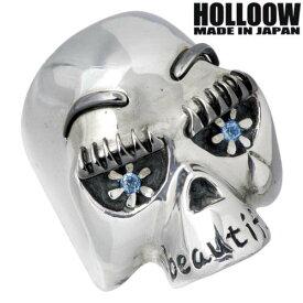 HOLLOOW【ホロウ】リング 指輪 レディース スカル メンズ シルバー ブルートパーズ ドクロ 髑髏 10〜25号925 スターリングシルバー KHR-22