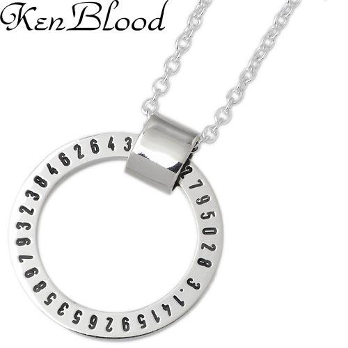 KEN BLOOD【ケンブラッド】 ネックレス レディース シルバー サングラスホルダー 925 スターリングシルバー KB-KP-147