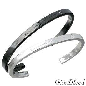 KEN BLOOD【ケンブラッド】シルバー ペア バングル ダイヤモンド メッセージ KP-278-P
