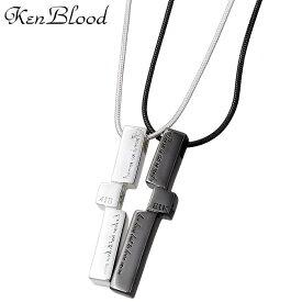 KEN BLOOD【ケンブラッド】シルバー ペア ネックレス ダイヤモンド メッセージ KP-293-P