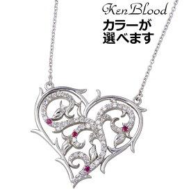 【ケンブラッド】KEN BLOOD ローズ ハート シルバー ジュエリー ネックレス メンズ KP-429